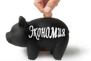 economija